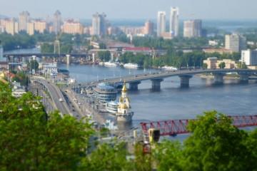 Спілка Київ