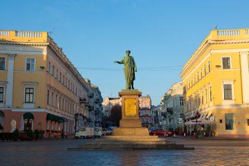 Асоціація Одеса-Ілко